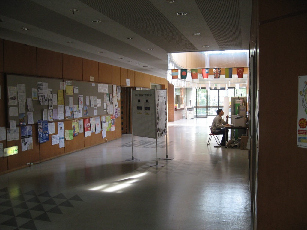 Soshigaya Interational House lobby